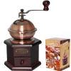 Кофемолка ручная (Сфера) 13х12х22см в подарочной упаковке