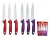 Набор ножей Маруся с керамическим покрытием 6 шт
